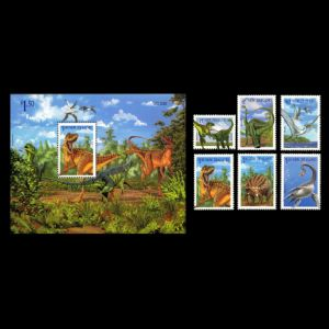 dinosaurs on stamps of New Zealand 1993