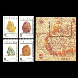 insect in amber on stamps of Poland 1993