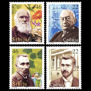 Charles Darwin in stamps set of Famous Persons of Serbia 2009