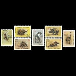 prehistoric animals on stamps of Afganistan 1988