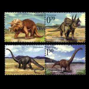 Dinosaurs on stamps of Bosnia and Herzegovina 2009