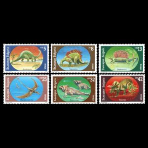 Prehistoric animals on stamps of Bulgaria 1990