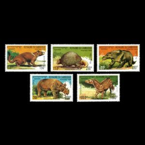 Prehistoric animals on stamps of Cambodia 1994