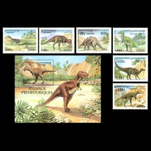 Dinosaurs on stamps of Cambodia 1999