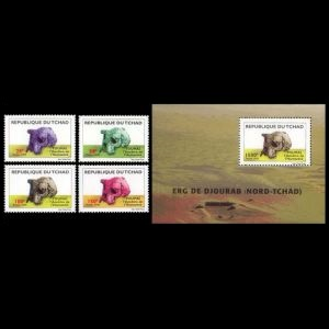 skulls of prehistoric humans on stamps of Chad 2005