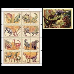 prehistoric animals and dinosaurs on stamps of Comoro Islands 1994