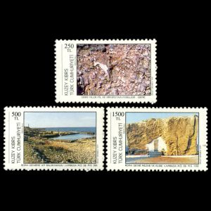 Fossils of pygmy Hippopotamus on stamp of Northern Cyprus 1991