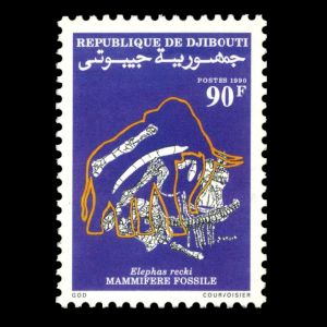 Fossil of prehistoric elephant, Elephas recki, on stamp of Djibouti 1990
