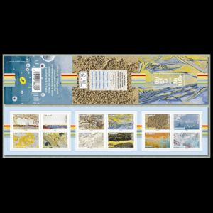 Helminthoides Flysch on works of nature stamps of France 2018