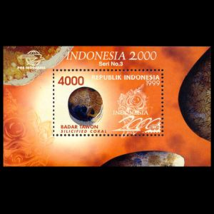 Silicified Coral on stamp of Indonesia 1999