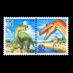 Iguanodon/Fukuisaurus and Dromaeosaurus/Fukuiraptor dinosaurs on stamps of Japan 1999