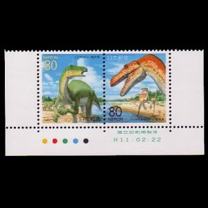 Iguanodon/Fukuisaurus and Dromaeosaurus/Fukuiraptor dinosaurs on stamps of Japan 2006