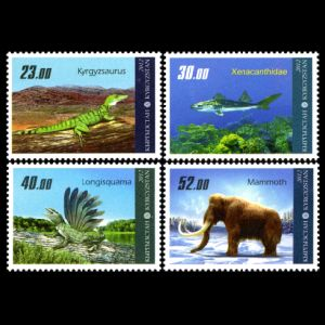 Prehistoric animals on stamps of Kyrgyzstan 2012, Kyrgyz Pochtasy