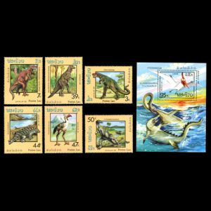 dinosaurs and prehistoric animals on stamps of Laos 1988