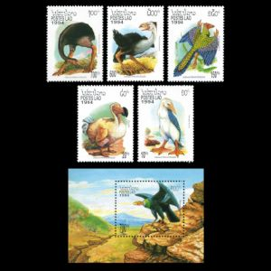 prehistoric birds on stamps of Laos 1995