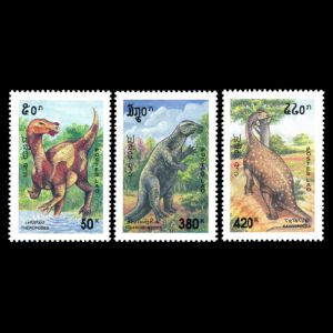 dinosaurs on stamps of Laos 1994