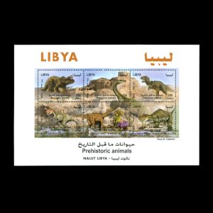 Dinosaurs and prehistoric animals on stamp of Libya 2013