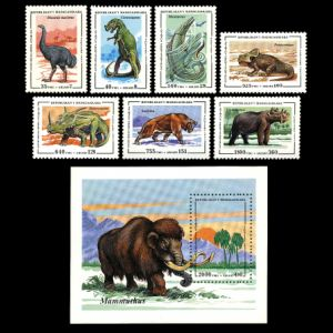 prehistoric animals and dinosaurs on stamps of Madagaskar 1994