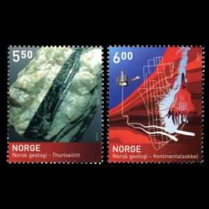 fossils on stamps of Norway 2005