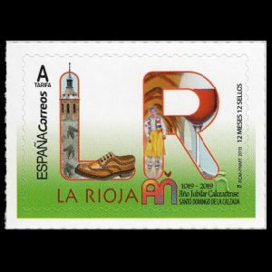 Dinosaur footprints on stamp of Spain 2019