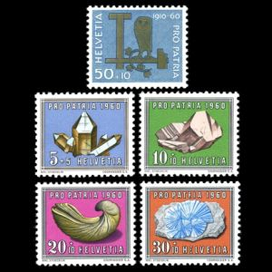 fossil and minerals on Propatia stamps of Switzerland 1960